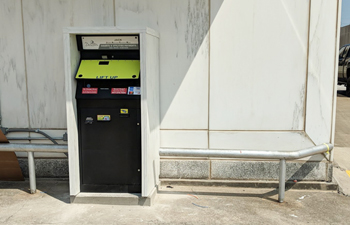 Courts & Utilities  Payment Kiosk - Denison, Texas